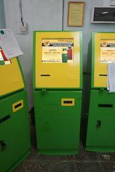 Срочно продам лотерейные терминалы