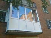 Частичный и полный ремонт балконов.Высотные работы.Установка окон